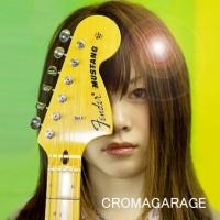 CROMAGARAGE