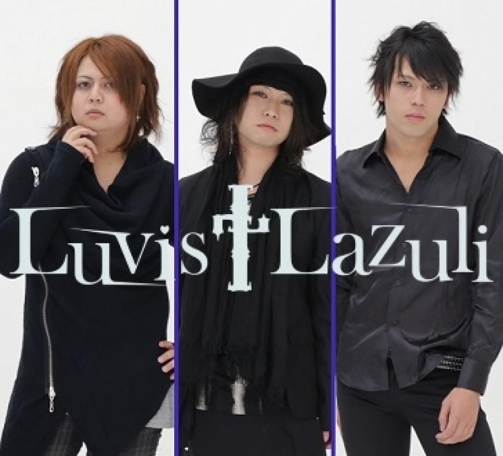 Luvis†Lazuli