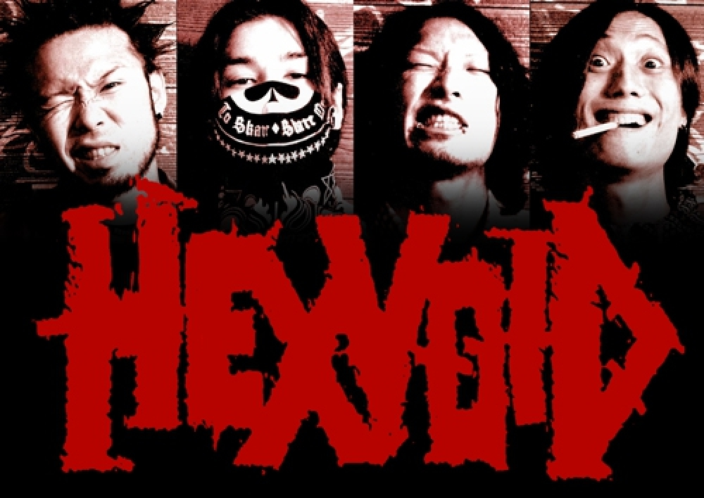 HEXVOID |3.21 A.V.E.S.T project Vol.8出演!!