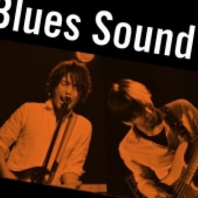 Blues Sound Factory