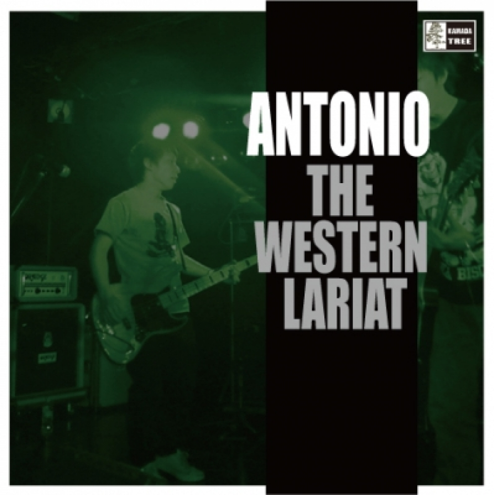 Antonio The Western Lariat