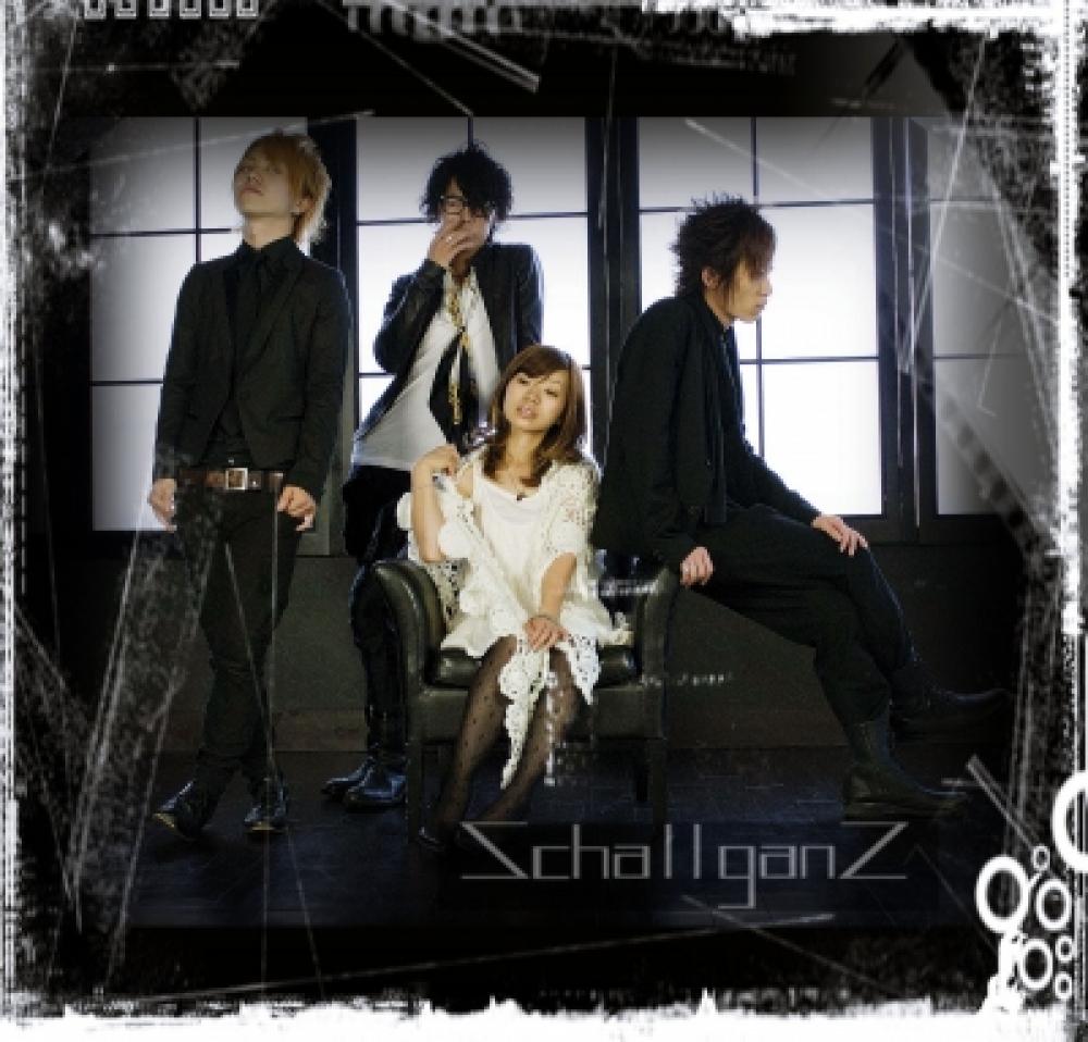 SchallganZ【9月25日@新宿HEAD POWER】