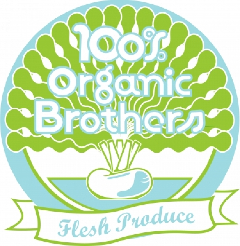 100% Organic Brothers