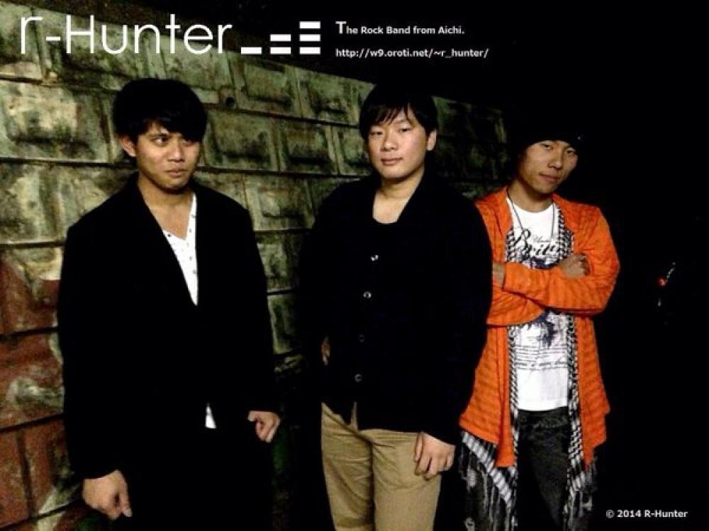 R-Hunter