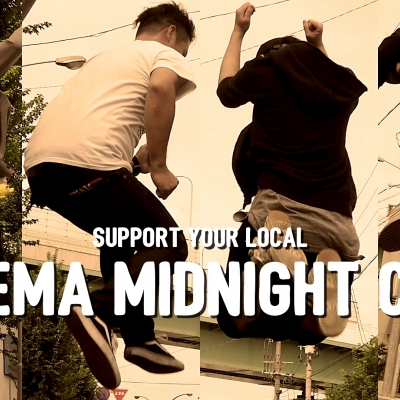 Kinema Midnight Club(7/15新音源!先行限定公開!)
