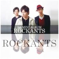 ROCKANTS