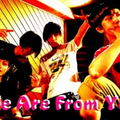We Are From You
