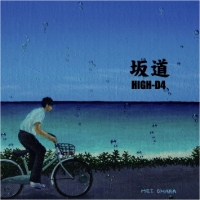 HIGH-D4 (ハイディーフォー)