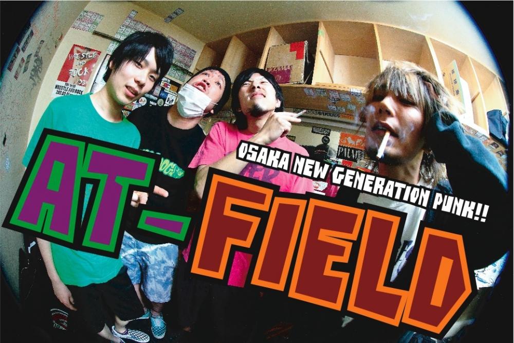 AT-FIELD(2013/10/2up!!)