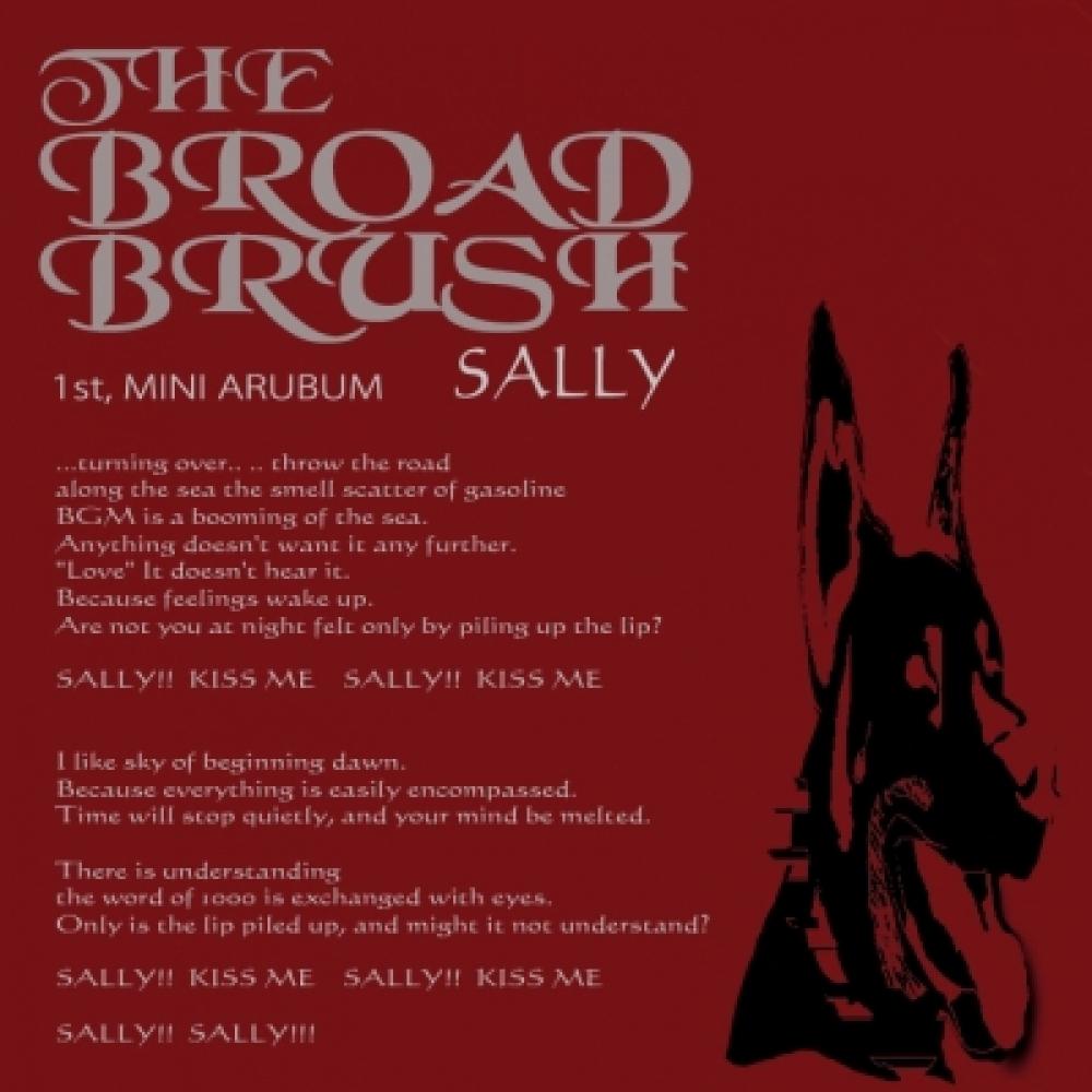 THE BROAD BRUSH