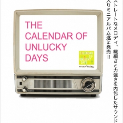 the calendar of unlucky days