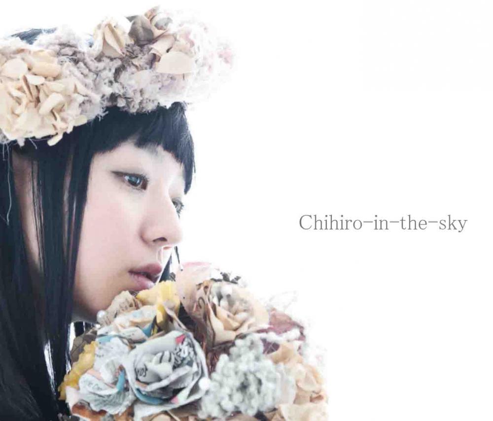 Chihiro-in-the-sky