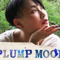 PLUMP MOON