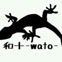 和十-wato-