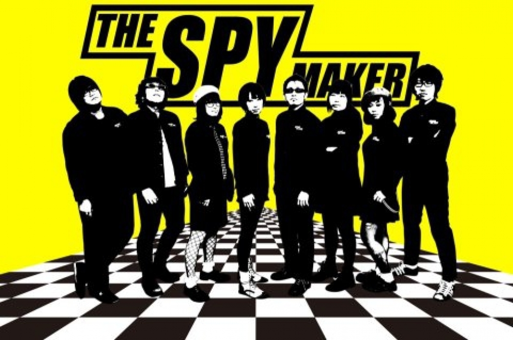 THE SPYMAKER