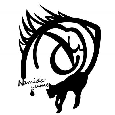 Namidayume