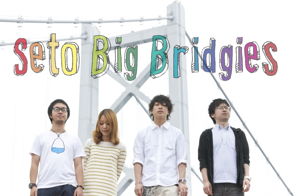 Seto Big Bridges