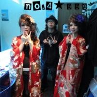 RED ROCK no.4★999