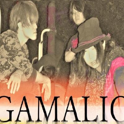 GAMALIO