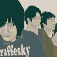 giraffesky