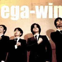 Nega-wind