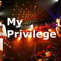 My Privilege