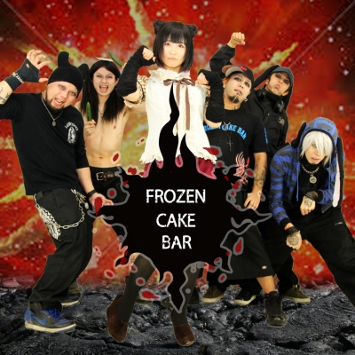 FROZEN CAKE BAR
