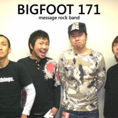 BIGFOOT 171
