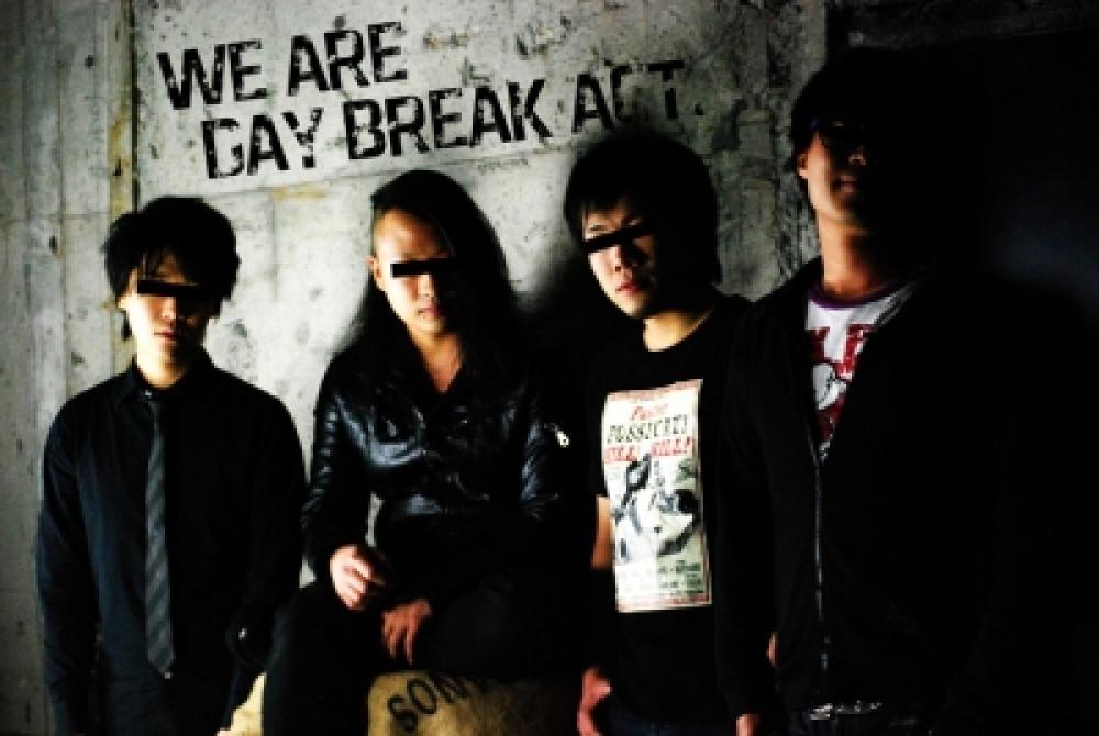 Day Break Act