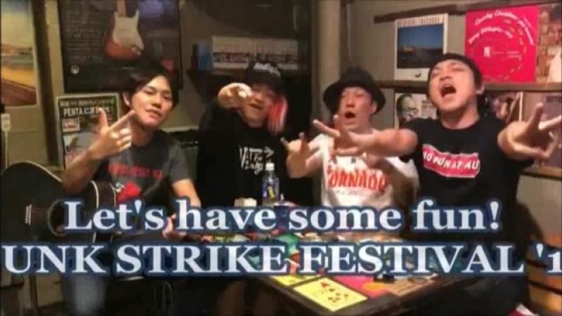 Punk strike festival 2018 Trailer