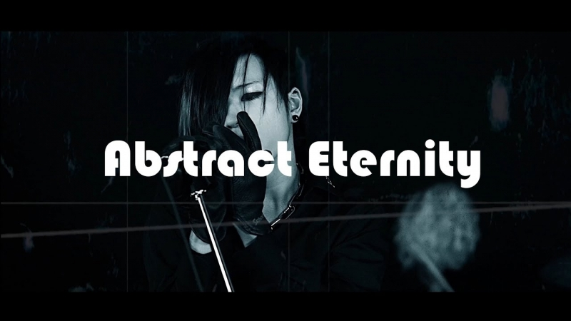 ALEVAS - Abstract Eternity [OFFICIAL VIDEO] 4K