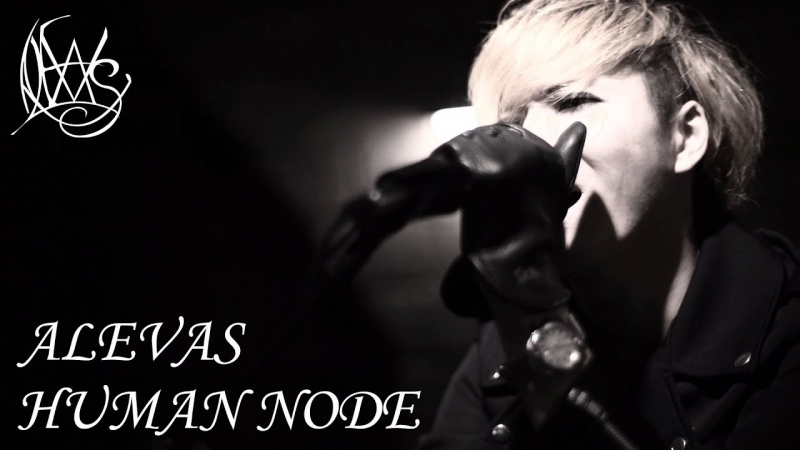 ALEVAS - HUMAN NODE [OFFICIAL VIDEO]