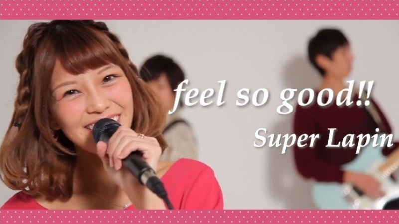 MV】Super Lapin 『feel so good!!』