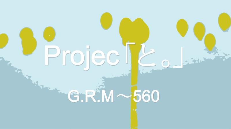 G R M~560