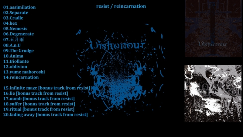 "Dishonour - ""resist / reincarnation"" Album teaser trailer 2nd CD album October 21 release."