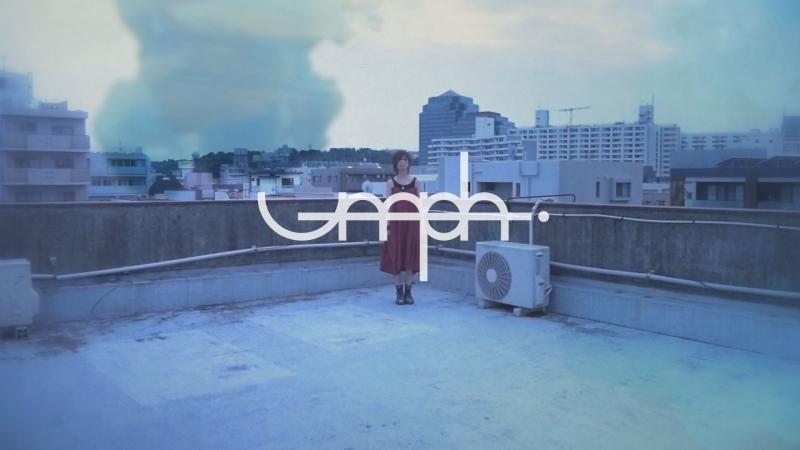 umph / サツキ【MV】