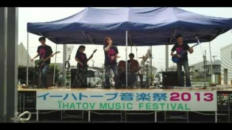 イーハトーヴ音楽祭2013 「coast field 」