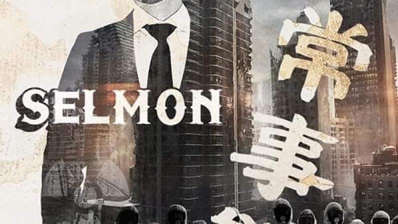 SELMON「非常事態」MV