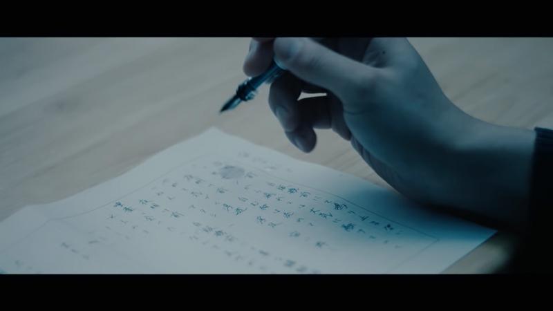 桜草 『宙空にて』 MusicVideo