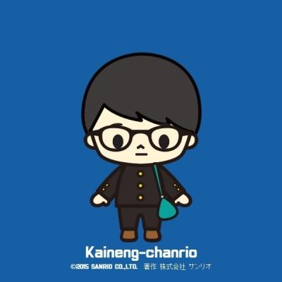 Kaineng
