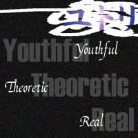 ユトリ(Youthful Theoretic Real)