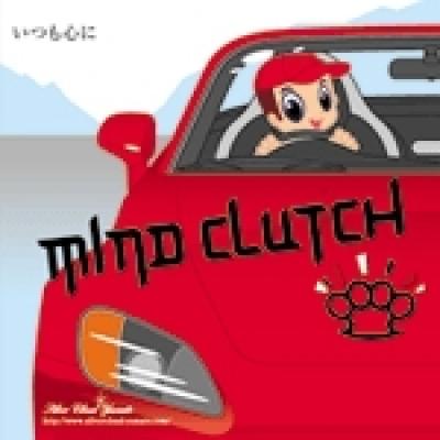 MIND CLUTCH