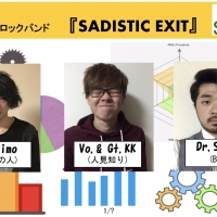 SADISTIC EXIT