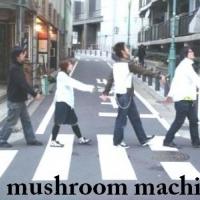 mushroom machine