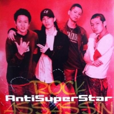 antisuperstar
