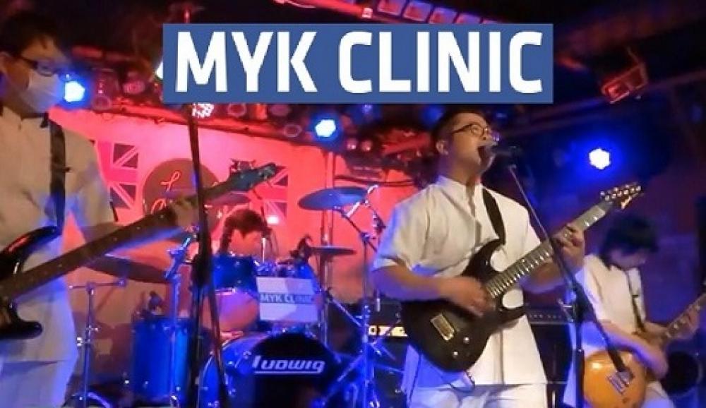 MYKクリニック