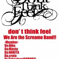 Don't think feel  -2012.01.08 [Sun] 新宿ANTIKNOCK