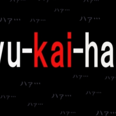 yu-kai-han