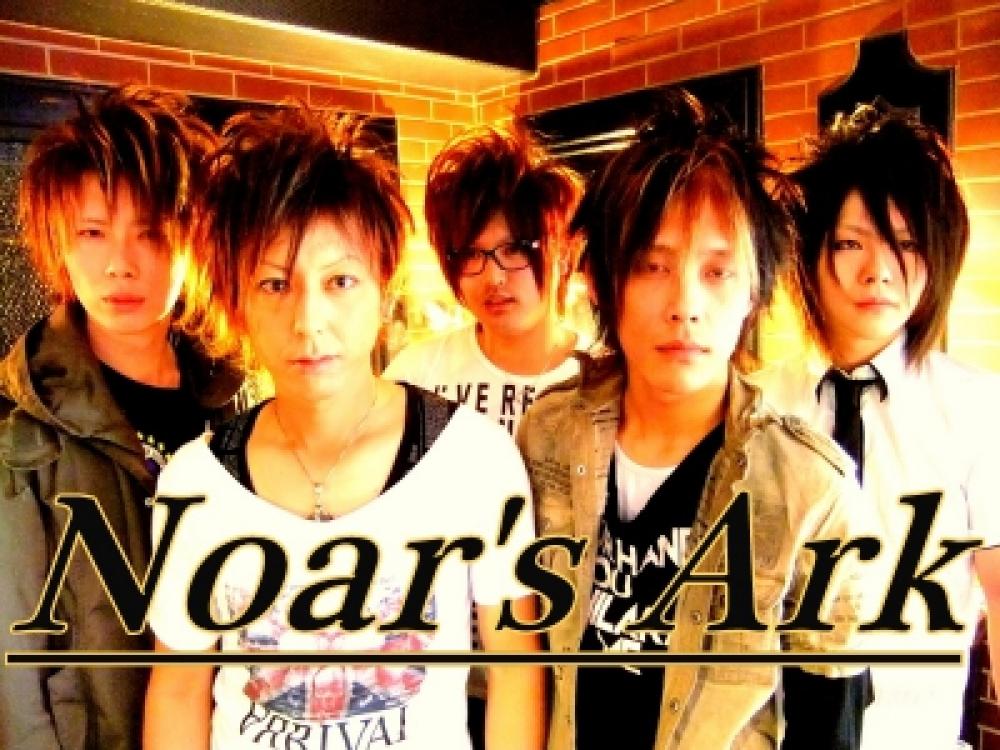 Noar's Ark