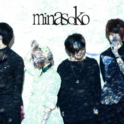 minasoko